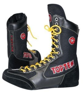 original--00001_top-ten-boxing-shoes